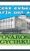 sbs-kartyanaptar-1960-1970-1980-1990-026A