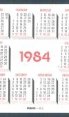 sbs-kartyanaptar-1960-1970-1980-1990-052B