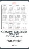 sbs-kartyanaptar-1960-1970-1980-1990-056B