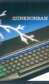 sbs-kartyanaptar-1960-1970-1980-1990-092A