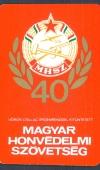 sbs-kartyanaptar-1960-1970-1980-1990-099A