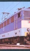 sbs-kartyanaptar-1960-1970-1980-1990-102A