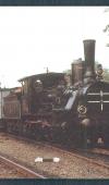 sbs-kartyanaptar-1960-1970-1980-1990-120A