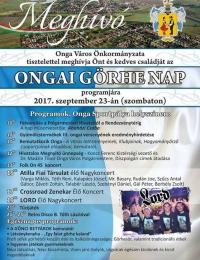 lord-koncert-plakat-a-012