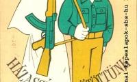 sbs-sorkatona-kepeslapok-1970-04a